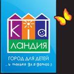 Детский развлекательный центр «Кидландия»