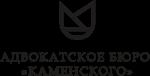 Адвокатское бюро «Каменского»