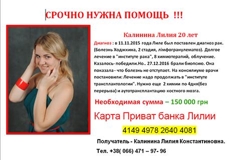 16708242_794474604041737_5839398401497789256_n